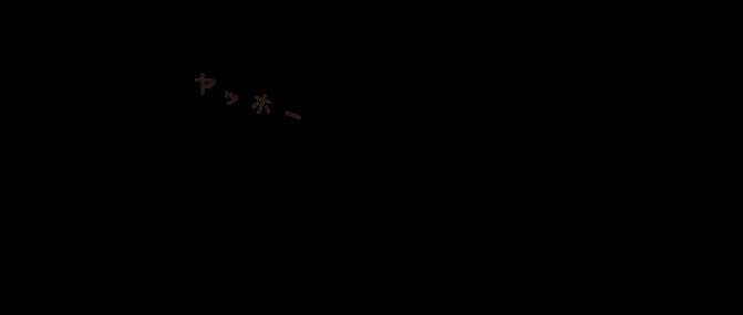 宮崎の登山誌「yo-ho」(ヤッホー)公式サイト