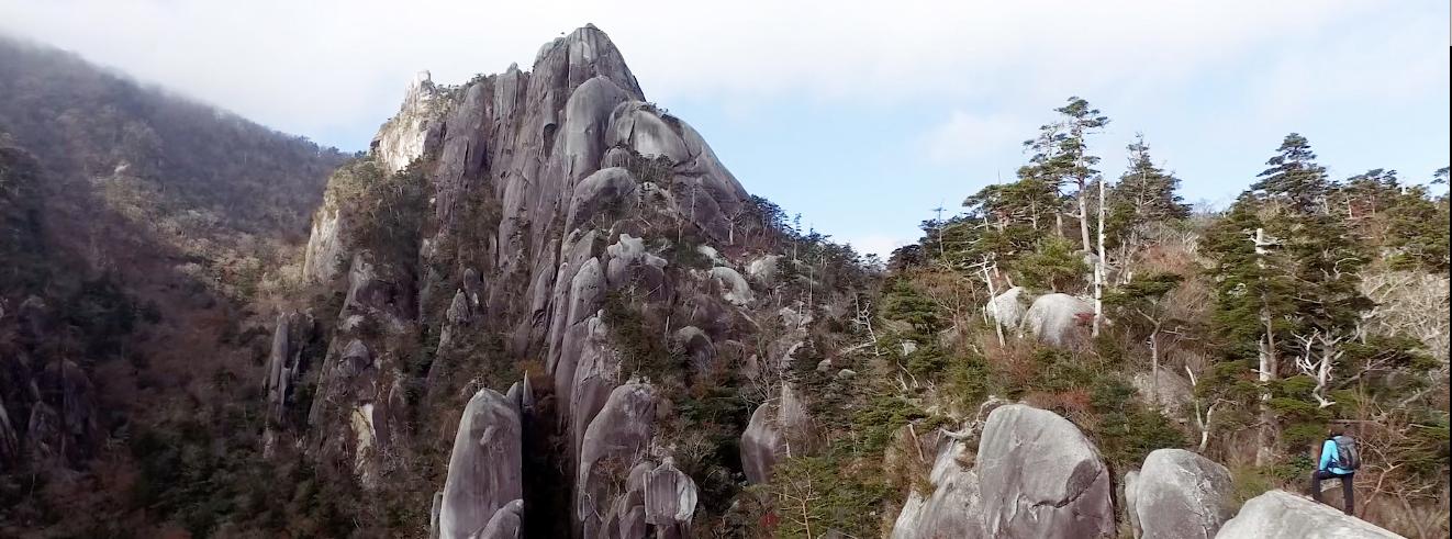 大崩山の登山